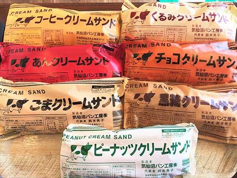 気仙沼パン種類