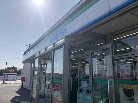 ファミリーマート気仙沼岩月星谷店